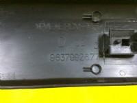 Citroen C3 Kapı Çıtası Sağ Arka