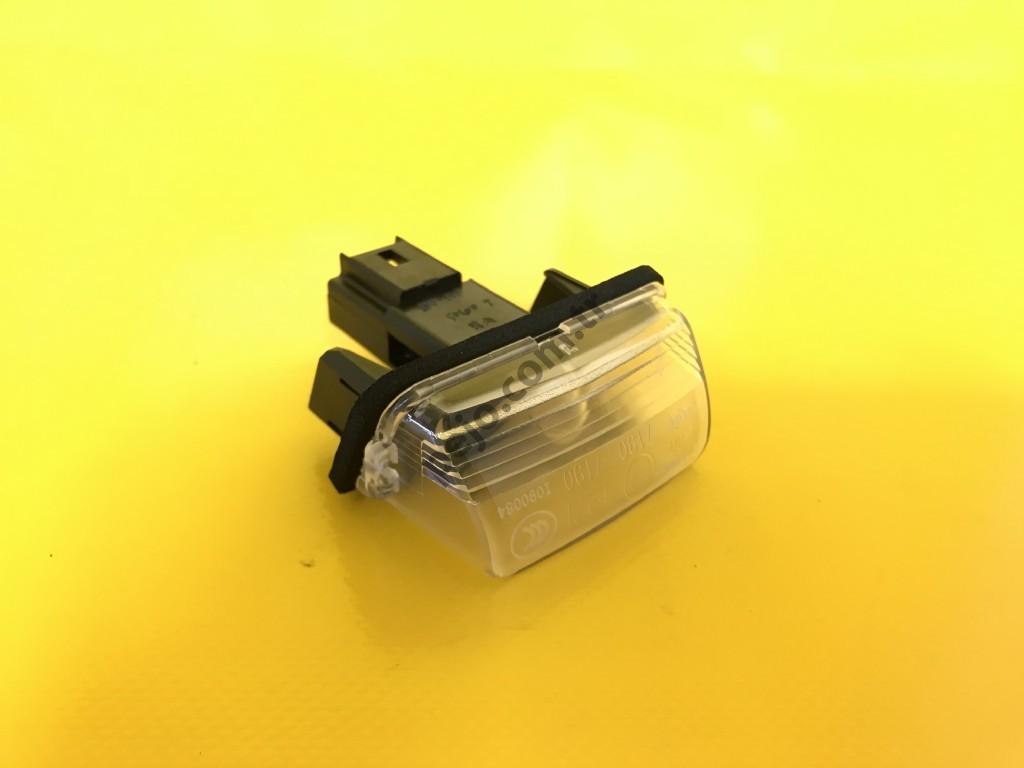 Citroen C3 Plaka Lambası