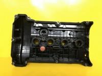 Citroen C4 Picasso Thp Ep6 Motor Külbütör Kapağı