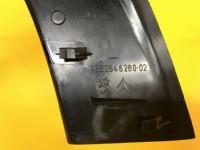 Citroen C5 X7 Stop Kenar Bakaliti Sol