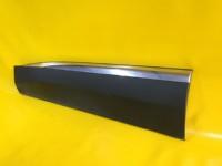 Peugeot 3008 P84E Kapı Bandı Sol Ön