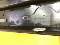 Peugeot 3008 P84E Kapı Direk Bandı Sol Arka
