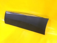 Peugeot 5008 P87E Kapı Bandı Sol Arka