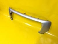 Peugeot Partner Tepee Outdoor Ön Tampon Kaplaması